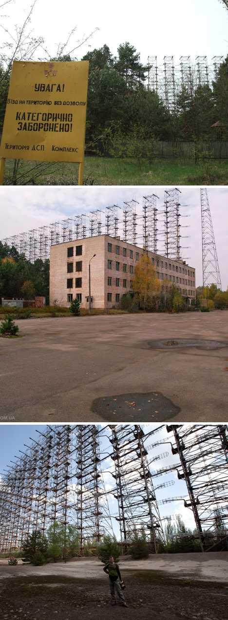 abandoned Duga-3 Soviet ABM radio antenna station Pripyat