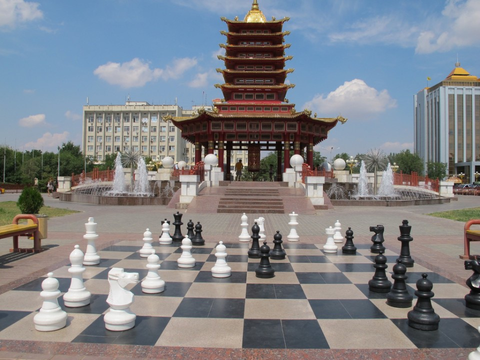 Strangest Cities Chess 2