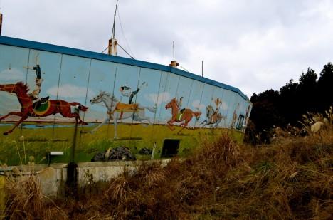 abandoned circus Jeju Korea