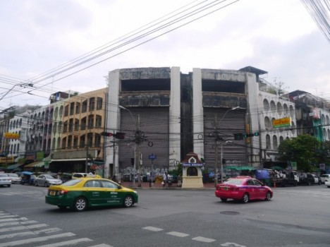 fish mall front facade
