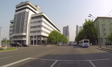 north korea intersection office