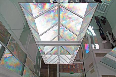 Pavilions Holographic 2