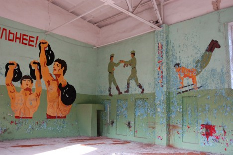 abandoned Russian Army gym