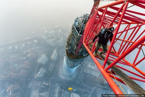 Skyscraper Selfies Shanghai 5