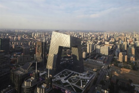 cctv tower headquarters