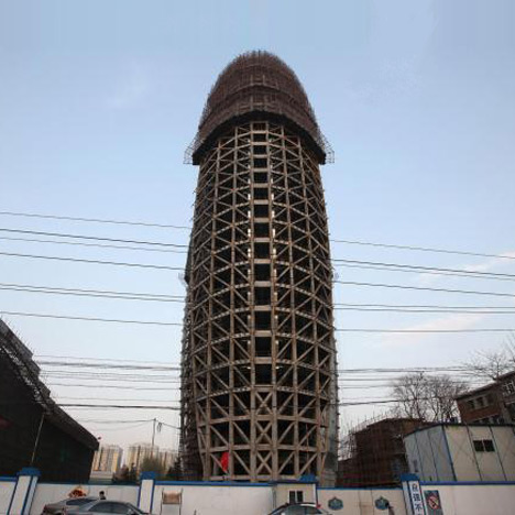 headquaters china penis shaped