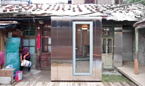 modular home beijing 3