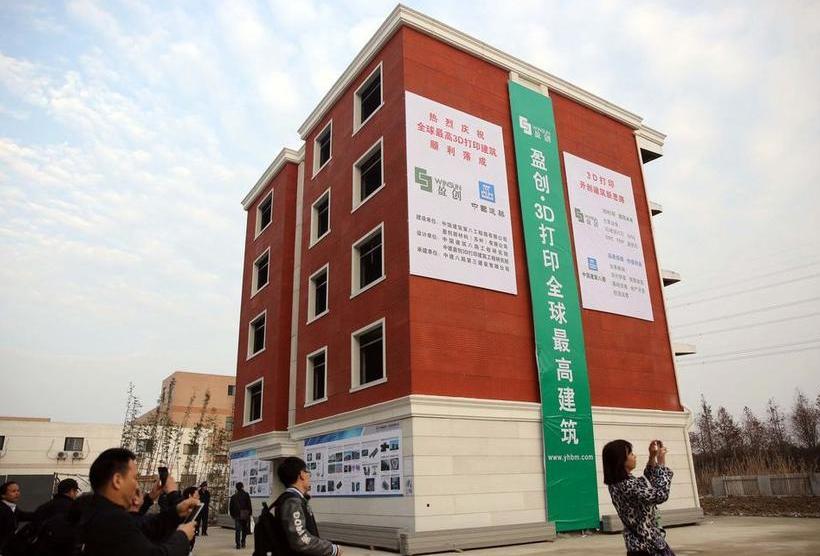 3d printed apartment complex