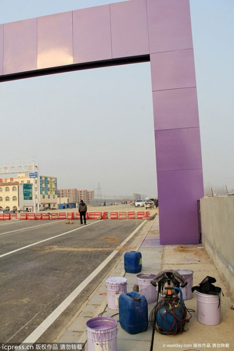 China Rainbow Tunnel 3a