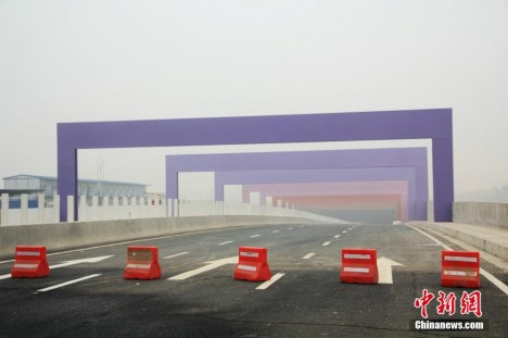 China Rainbow Tunnel 3b