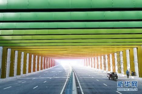 China Rainbow Tunnel 8