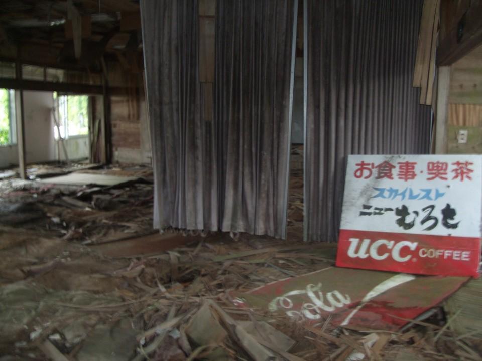 abandoned Sky Rest New Muroto 1b