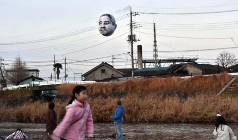 JAPAN-ART-BALLOON