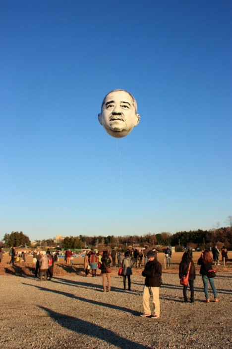 ojisora_human_head_balloon_Japan_5