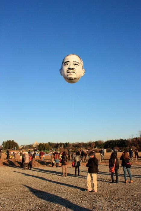 ojisora_human_head_balloon_Japan_5