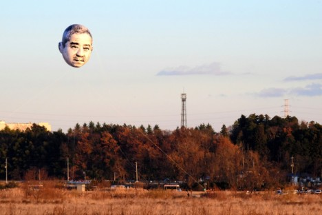 ojisora_human_head_balloon_Japan_6