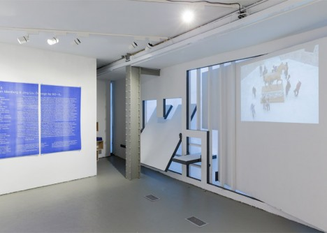 storefront studio interior view