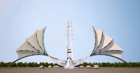 bird architecture mashad city 1