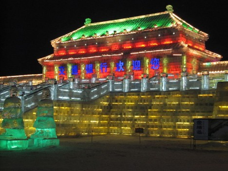 harbin snow festival building