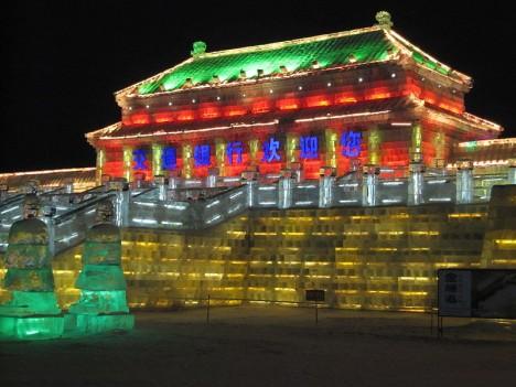 harbin snow festival building