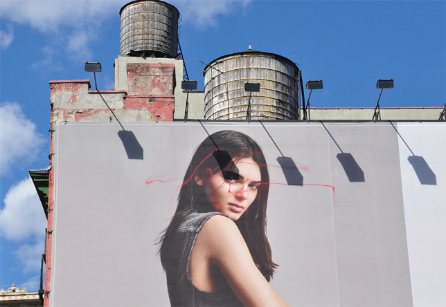 drone graffiti