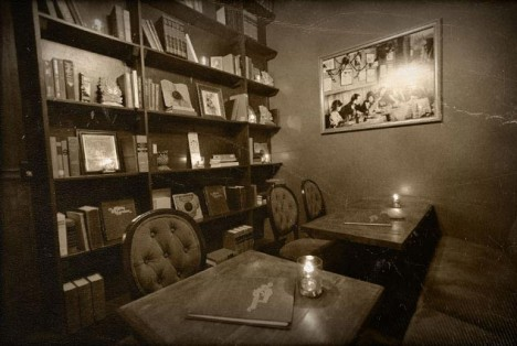 wg private room