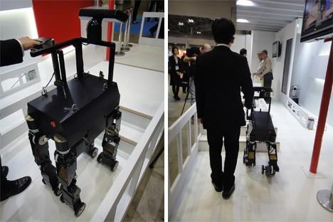 robot-guide-dog-2