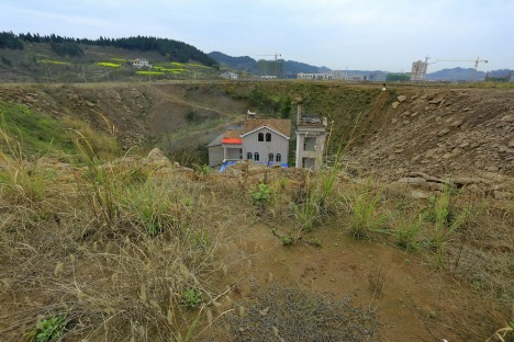 yang house yichang