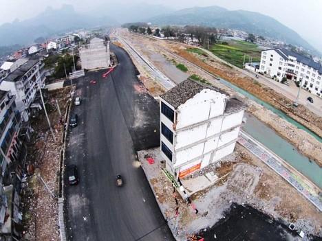 yongjia highway nail houses
