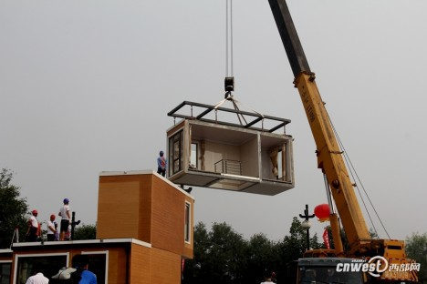 3d printed home fast