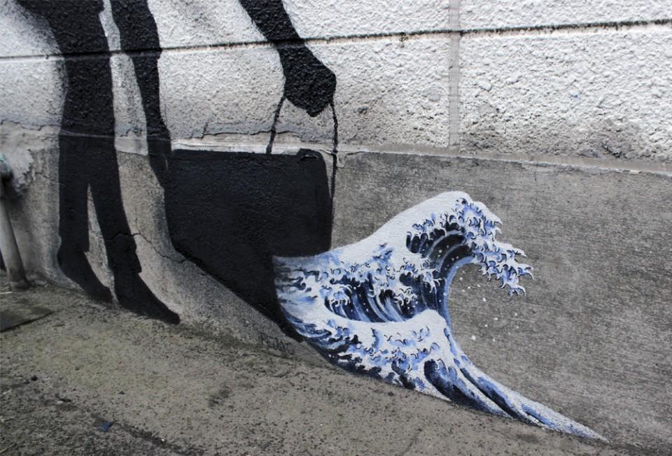 pejac street art 3