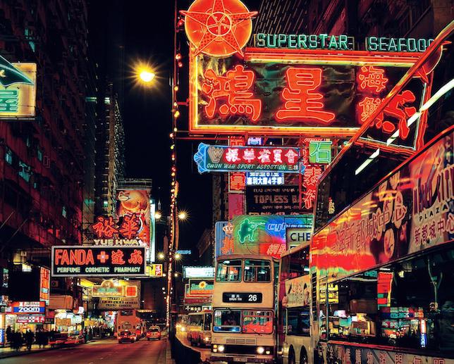 kowloon hong kong lights