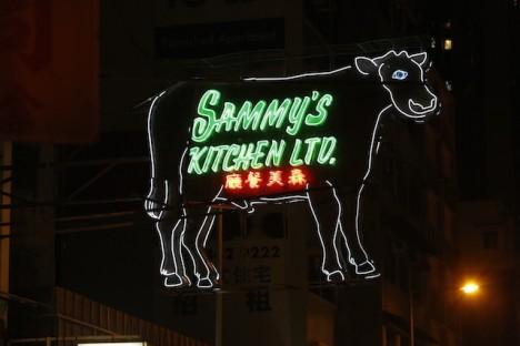 sammys kitchen sign