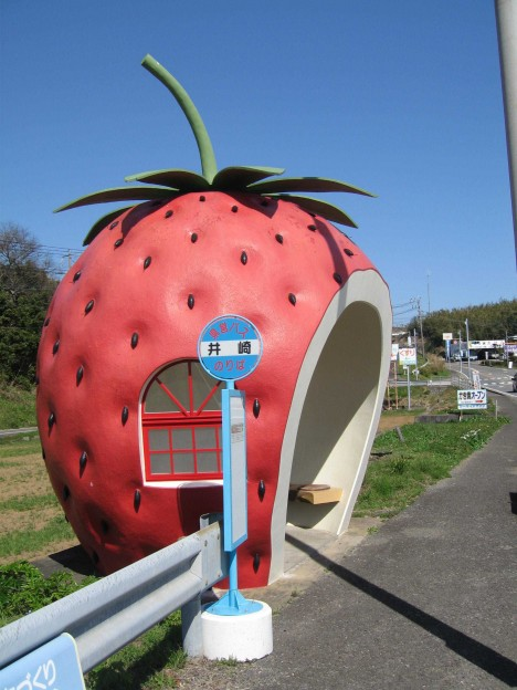 fruit-bus-stops-strawberry-2