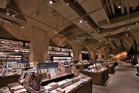bookstores fang suo 1