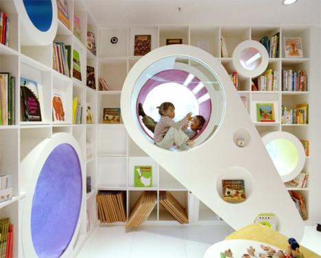 bookstores kids republic 2