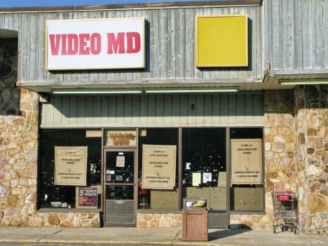 video-store-MD-14