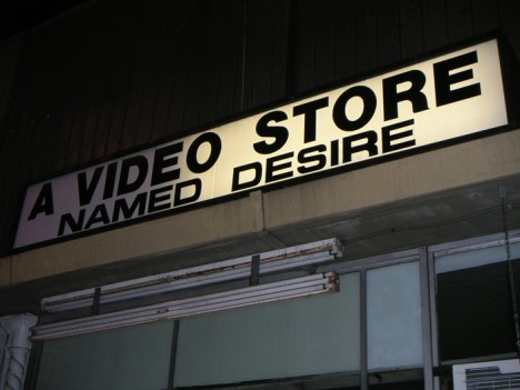 video-store-named-desire-4a