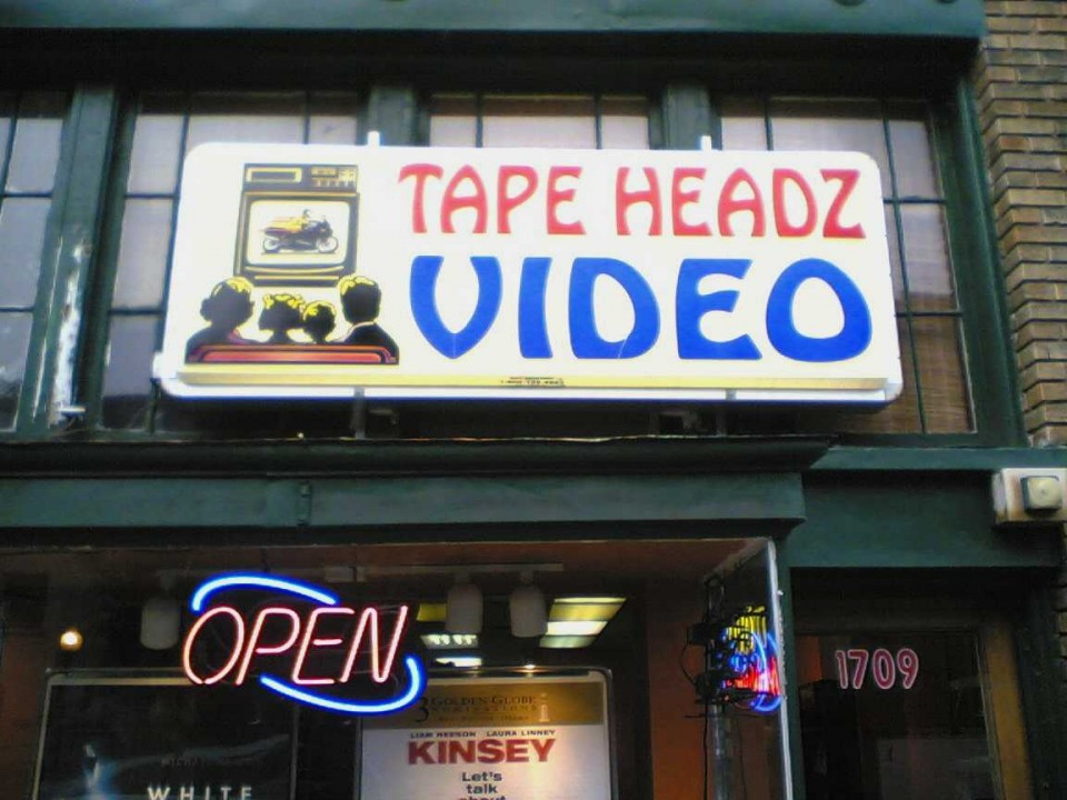 video-store-tape-headz-1b