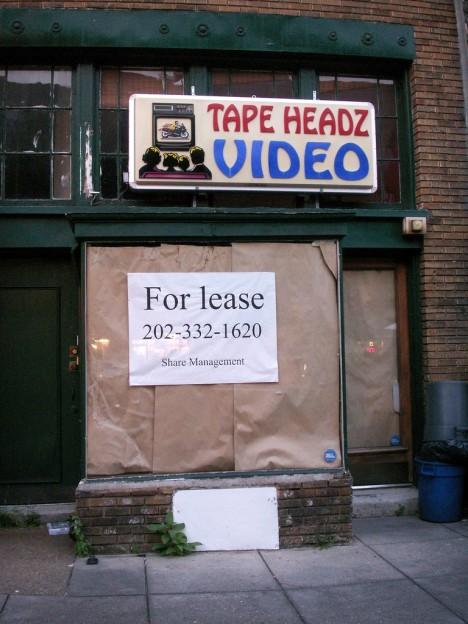 video-store-tape-headz-1c