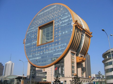 ugly architecture fang yuan