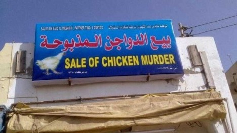 butcher-shops-15a