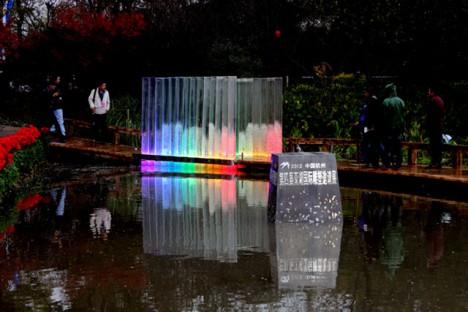 rainbow wave 3