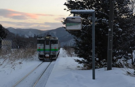 rural station in japan