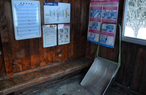 rural station interior