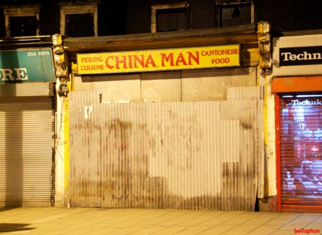 abandoned_chinese_restaurant_3a