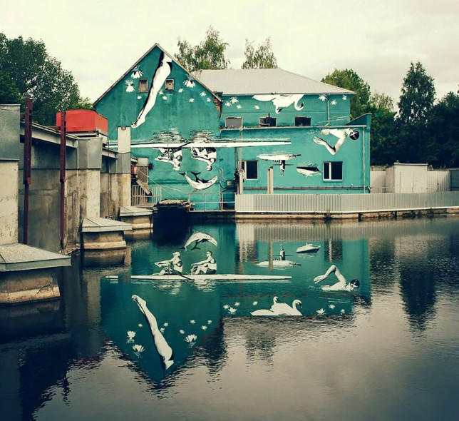 photoshopped reflective water mural