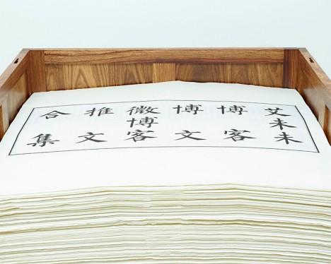 weiwei archive 2