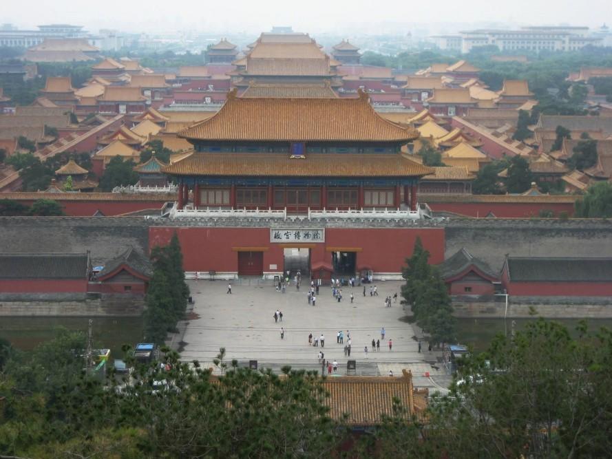 forbidden city secret garden