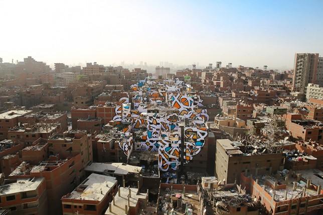 giant mural cairo